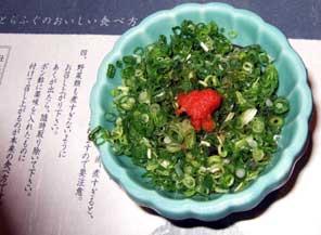 fugu02.jpg