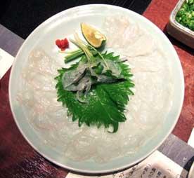 fugu03.jpg