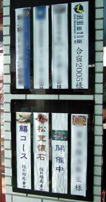 nagilecamp200501.jpg