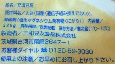 dc120535.jpg