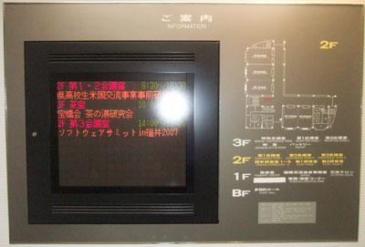 dc011301.jpg