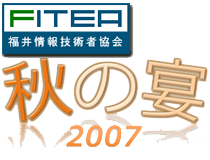 fitea2007fall.png