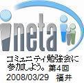 28646999_80.jpg