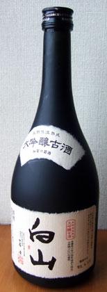 dc010203.JPG