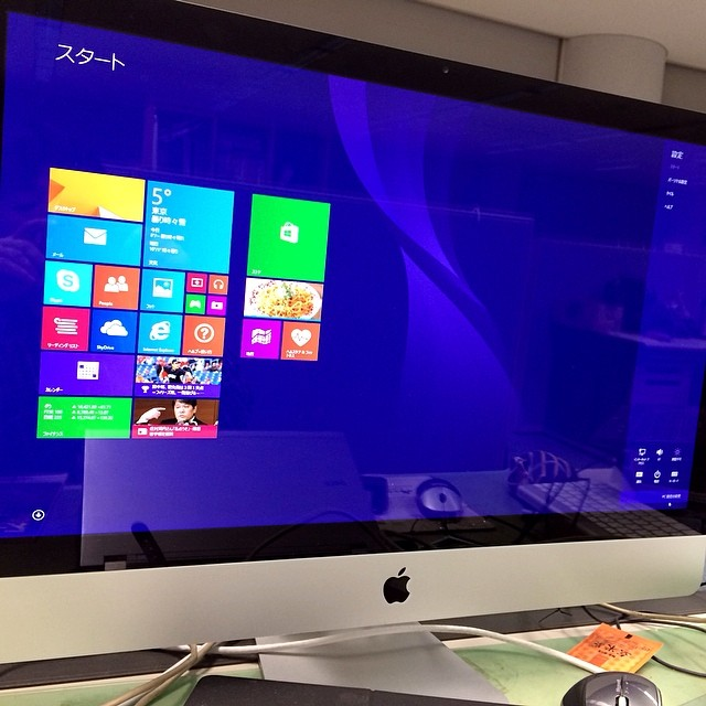 Mac に VMWare Fusion をインストールし、そこに Windows 8.1 をインストール