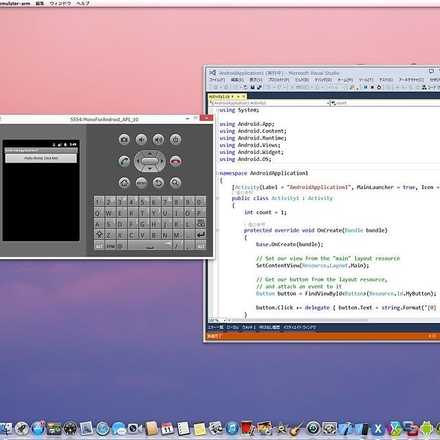 Visual Studio から Xamarin による Android アプリのエミュレータでの起動 (Mac 上)