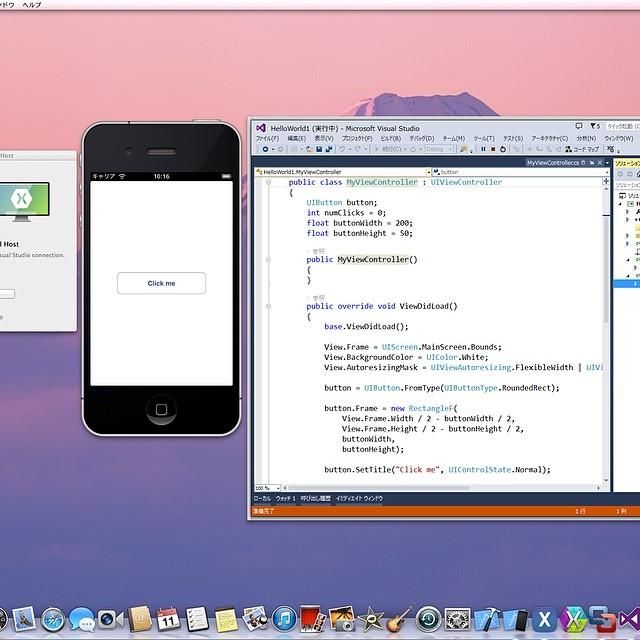 Visual Studio から Xamarin による iOS アプリのシミュレータでの起動 (Mac 上)