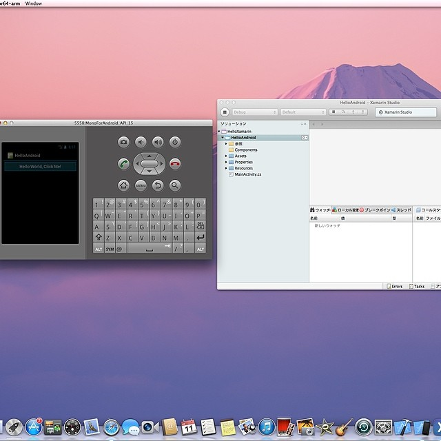 Xamarin Studio からの Android アプリのエミュレータでの起動 (Mac 上)