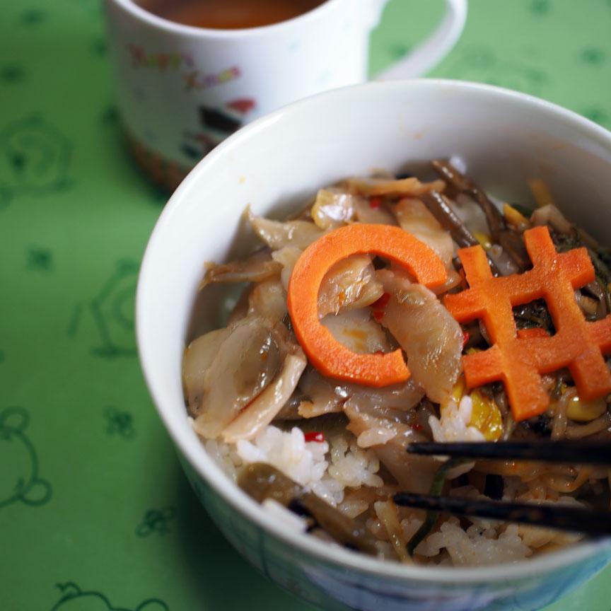 「C丼」の実食