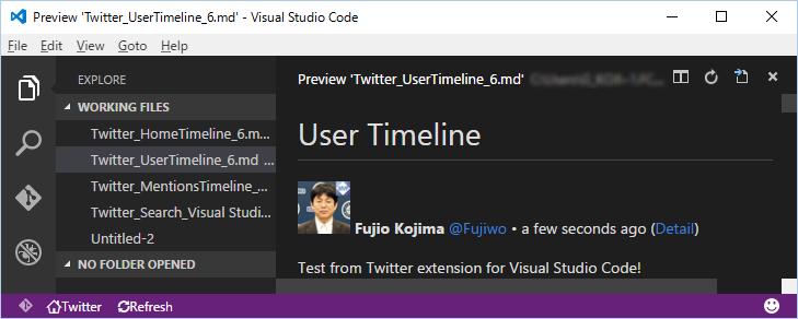 Visual Studio Code の拡張機能「Twitter Client」を試してみる