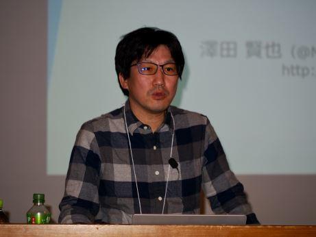 澤田 賢也 氏